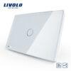 Intrerupator simplu, cap scara/ cruce, wireless